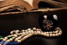 صورة أجمل تعبير في التاريخ عن عاطفة الأخوة.. النبي ينادي: ولكني أفقد أخي جليبيب