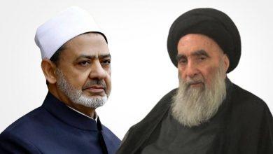 صورة ماذا يعني أن يزور شيخ الأزهر العراق ويلتقي السيستاني؟
