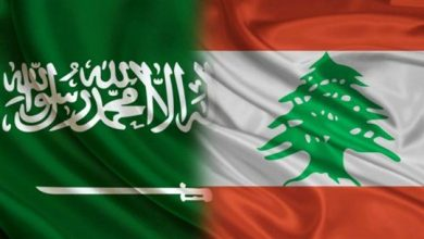 صورة السعودية تستدعي سفير لبنان: تصريحات قرداحي مسيئة